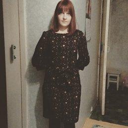 Анна, 27 лет, Темрюк