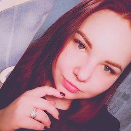 Ирина, 18 лет, Новосибирск