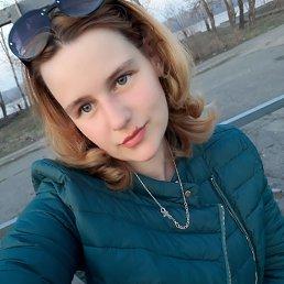 Юлия, 19 лет, Барнаул