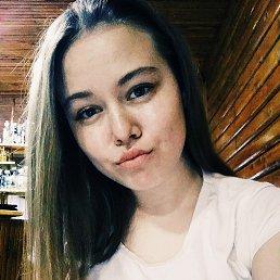 Юлия, 19 лет, Хабары