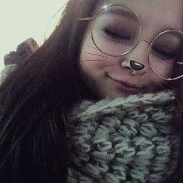 Соня, Ярославль, 17 лет