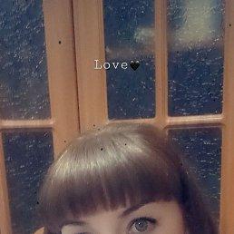 Марина, 34 года, Тверь