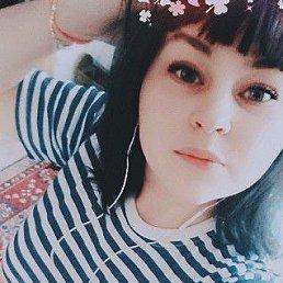 Екатерина, 19 лет, Сергиевск