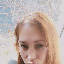Александра, 30 лет, Бровары