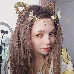 Валерия, 18 лет, Челябинск