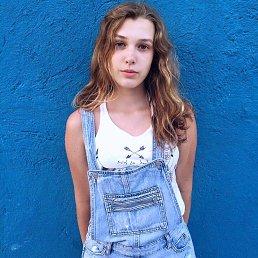 Таня, 25 лет, Ставрополь