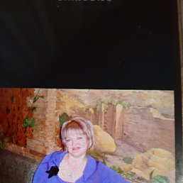 Ирина, 56 лет, Мелитополь