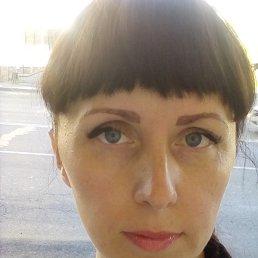 Юлия, 33 года, Киров