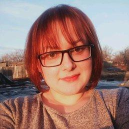 Алёна, 24 года, Белгород
