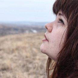 Ирина, Белгород, 32 года
