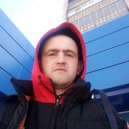 Слава, 29 лет, Новосибирск