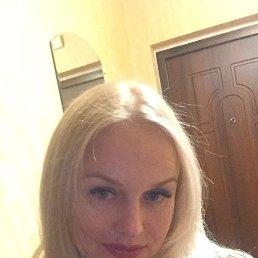 Людмила, 40 лет, Ростов-на-Дону