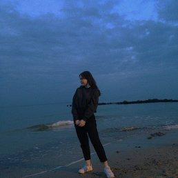 Настя, 16 лет, Калининград