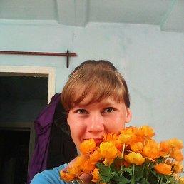Настя, 26 лет, Кяхта