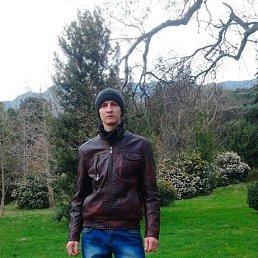 Максим, 29 лет, Сочи
