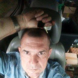 Михаил, 53 года, Селятино