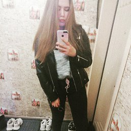 Анастасия, 16 лет, Тула