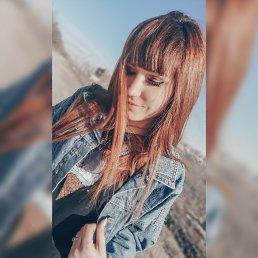 Кристина, 29 лет, Ставрополь