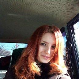 Бронислава, 22 года, Махачкала