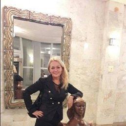 Kamila, 39 лет, Тверь