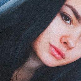 Ольга, 18 лет, Кировский