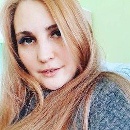 Рамиля, 28 лет, Азнакаево