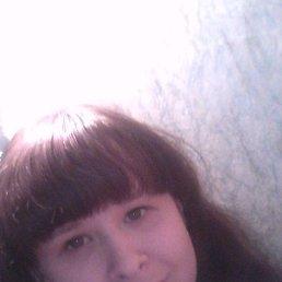 Зоя, 27 лет, Москва