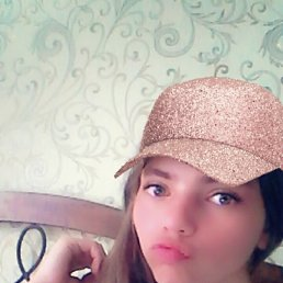 Аня, 16 лет, Староконстантинов