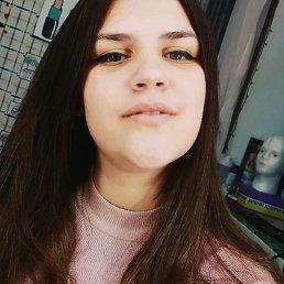 Екатерина, 18 лет, Рязань
