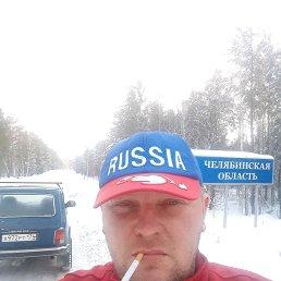 Саша, 39 лет, Нязепетровск