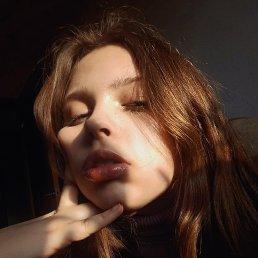 Карина, 21 год, Железногорск