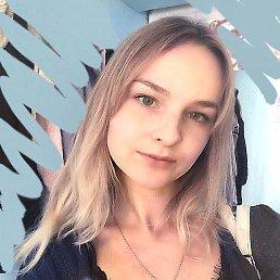 Евгеиня, 29 лет, Воскресенск