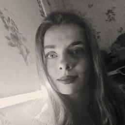 Антонина, 24 года, Благовещенск