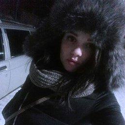 Каролина, 21 год, Липецк