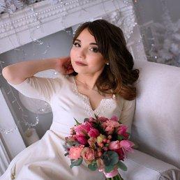 Нюта, 27 лет, Ставрополь
