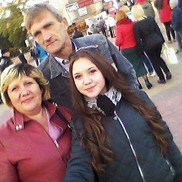 Александр, 50 лет, Богуслав