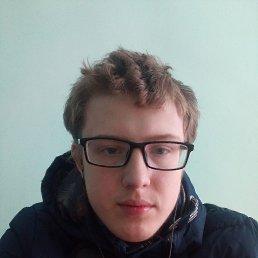 Владимир, 18 лет, Торжок
