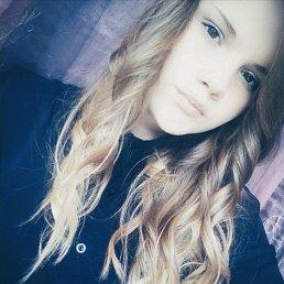 Валерия, 19 лет, Екатеринбург