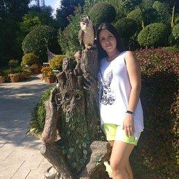 Ольга, 27 лет, Люберцы