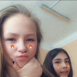 Амина, 16 лет, Иркутск