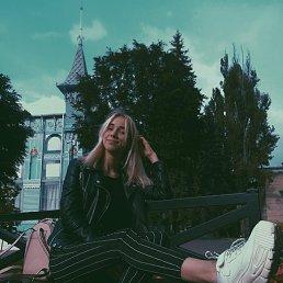 Ангелина, Волгоград, 18 лет
