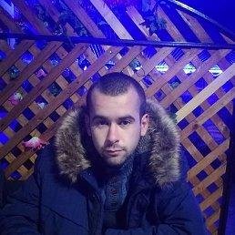 Victor, 29 лет, Рышканы