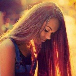 Регина, 21 год, Давлеканово
