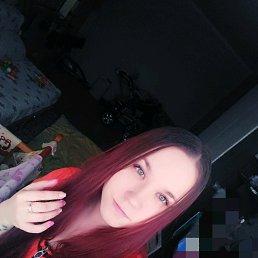 Настя, 21 год, Чебоксары