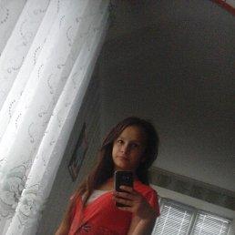 Лена, Барнаул, 17 лет