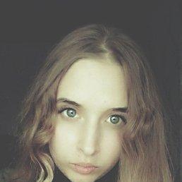 Ксюша, Тверь, 22 года