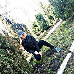 Аліна, 17 лет, Винница