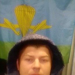 Михаил, 29 лет, Кузнецк