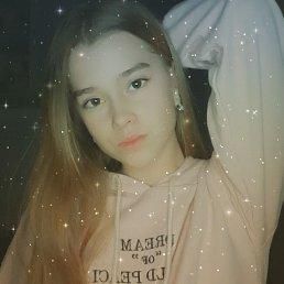 Алина, 18 лет, Павловская