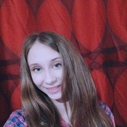 Альбина, 20 лет, Калининград